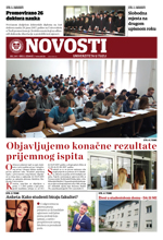 NOVOSTI_UNTZ_br_2
