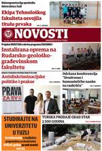 NOVOSTI_UNTZ_br_8