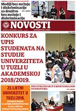 NOVOSTI_UNTZ_br_9