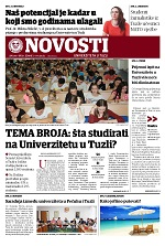 Novosti_UNTZ-br_1_