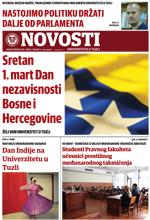 Novosti_UNTZ_broj6
