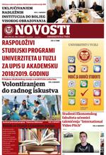 Novosti_UNTZ_broj7