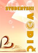 Studentski vodic 2012-13