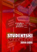 Studentski_vodic