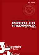 Pregled predavanja 2011/12